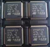 STM32F373VCT6