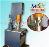 电池外壳热板焊接机 塑料电池壳焊接机