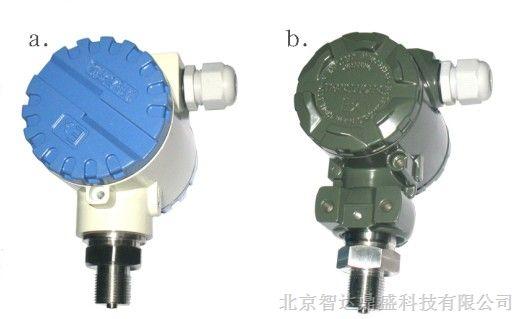 供应压力变送器2013最新报价 工业型压力变送器