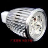 5W LED射灯,MR16射灯系?#26657;?#37202;店展览射灯厂家批发