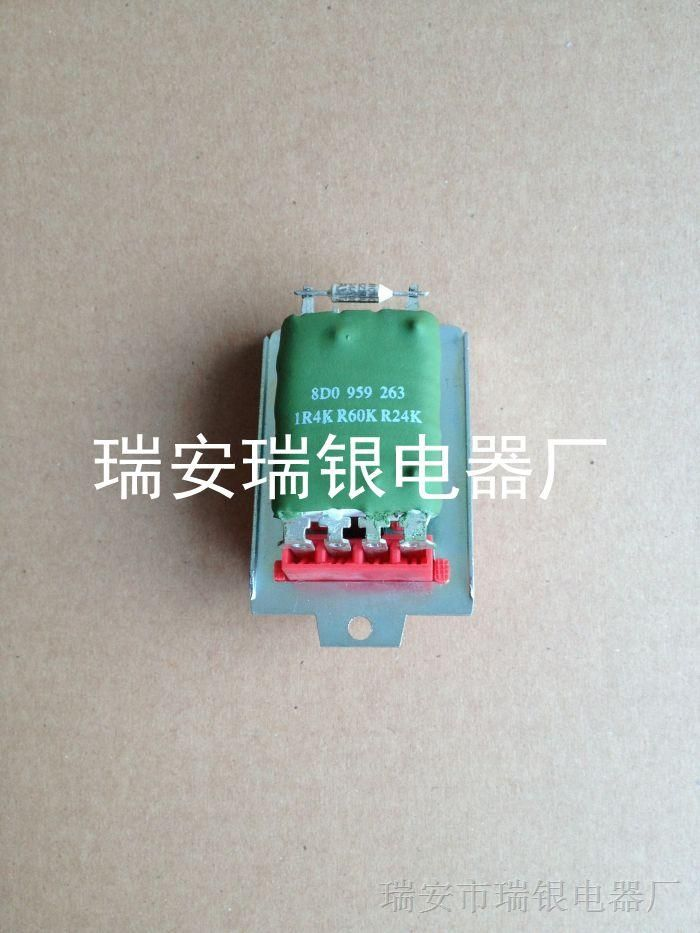供应鼓风机电阻 调速电阻