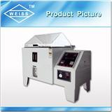 盐干湿复合盐雾机|盐雾试验箱