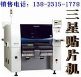 三星多功能贴片机(SM-481)-三星中国区代理商