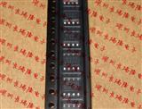 触摸无级调光台灯控制芯片 台灯驱动IC QX6001 SOP-8