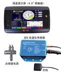 GPS非接触速度仪