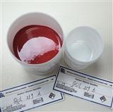 深圳上乘红色硅胶Qsil559高导热灌封胶