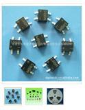 代理东芝桥堆MB6S TOSHIBA桥堆整流器 东芝贴片二极管