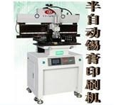 半自动印刷机-锡膏印刷机-SMT锡膏印刷机-LED锡膏印刷机