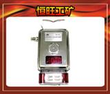GRG5H型煤矿二氧化碳传感器