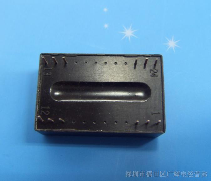 fkc03-12d15 宽电压2:1输入 单输出 12v转正负15v 1.