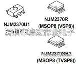 低压差稳压器,带ON/OFF控制功能NJM2370