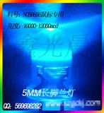 10000-12000高亮度鼠标蓝灯