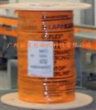 德国LAPPKABEL-100 CY柔性电缆