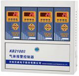 苏州气体报警器 可燃气体探测器 有毒气体探测器 可燃气体报警控制器