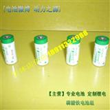 孚特 一次性锂氩电池   ER14335 3.6V电池 特优降价中 带焊脚可加工