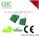 超级电容2.7V15F法拉电容