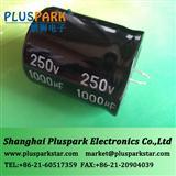 电容1000uF 160V,焊片式电容器,大型铝电解电容,厂家直销,质量有保证