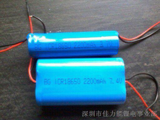 18650锂电池组合7.4v 2200mah图片