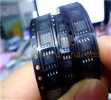 D类音频功率放大器芯片MP1720