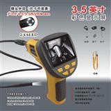 Chinsources品牌 99H-3910L1镜头1/2/3米长镜头工业内窥镜3.5寸高清显示屏内窥镜