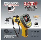 Chinsources品牌最新99G-8530L1存储内窥镜,管道内窥镜,汽车内窥镜,电子内窥镜