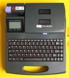 硕方TP60i线号打印机达沃鑫郭先生