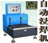 铬铁手焊效率低-不如自动浸焊效率高