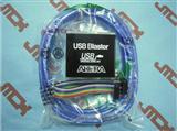 塑料外壳USB Blaster cpld/fpga下载线 宽电压 1.2V-5V