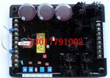 VR6电压调节器 励磁调压器
