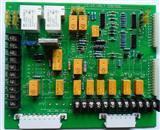 发电机七灯板 七灯控制板