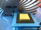 专业生产软性硅胶导热绝缘垫(导热硅胶片)