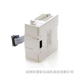 [图]三菱plc模块,维库电子市场网