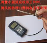 喷漆后漆膜厚度测量工具