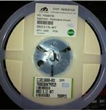 高精密贴片电阻0603 0.1% 4K7 低温漂10-25ppm 千分之一