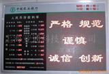 数字标牌、多媒体广告机、液晶广告机、公告发布系统