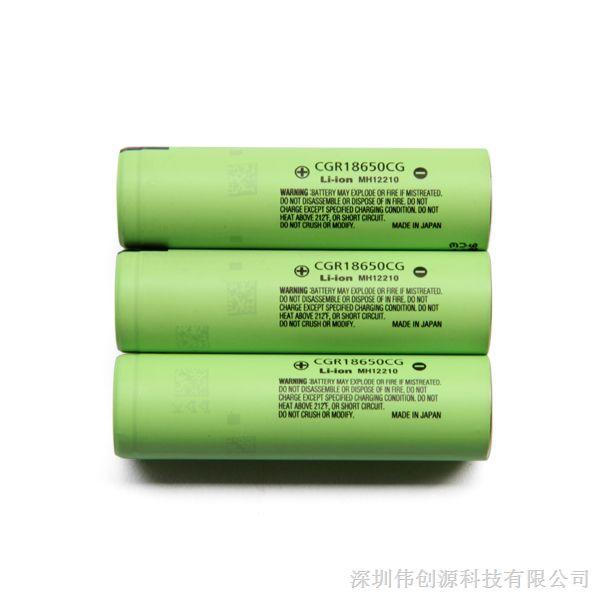日本原装松下CGR18650CG 2200mah锂电池