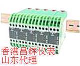 安全栅/香港昌晖SWP8000-EX隔离式热电偶、热电阻安全栅