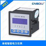 【中国精品仪表】数显直流电流表CJI-AX1