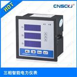 【名牌精品仪表】  CJI-AX4 三相智能电流表
