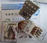 宏发继电器JZX-18FF-012-4Z1 12V线圈 14脚 HF18FF