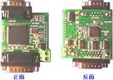"""运动控制芯片里的""""中国芯"""",云山数控AFDX05"""