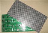 室内F5.0LED单元板厂家直销 点阵F5.0单元板 户内公告屏单色单元板