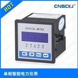 【全新精品单相智能仪表】CJI-2X1    数显交流电流表