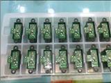 日本SHARP红外测距传感器GP2Y0A21YKOF