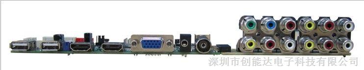 液晶电视机主板v59-l