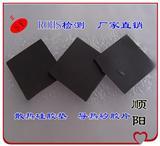 导热胶片 耐高温硅胶垫片 高导热硅胶片