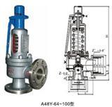 A48Y型高压全启式安全阀