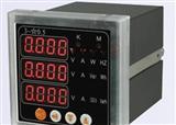 多功能电力仪表,多功能数显表,多功能组合仪表,多功能电力网络仪表