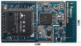 WIFI LED调光控制模块方案 新力维SEANYWELL 无线模块