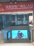 深圳最好的LED显示屏生产厂家--深圳市艺普光电有限公司